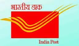Bhartiya Daak India Post Send Rakhi To India