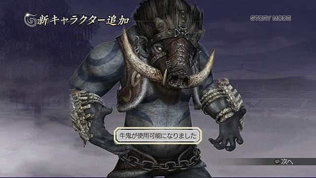 Download Musou Orochi Z PC Games