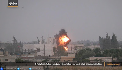 serangan jaish al-islam Dhat Al-Riqa 2