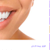 عيادات الأسنان في دبي (مجمع عيادات رويال سيرج)