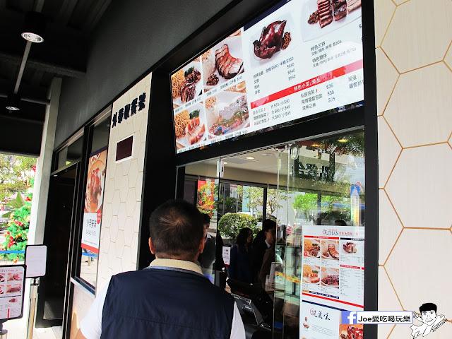 IMG 6613 - 【台中美食】了凡香港油雞飯‧麵 HAWKER CHAN TAIWAN | 全世界第一間米其林一星小販,來台中啦!!
