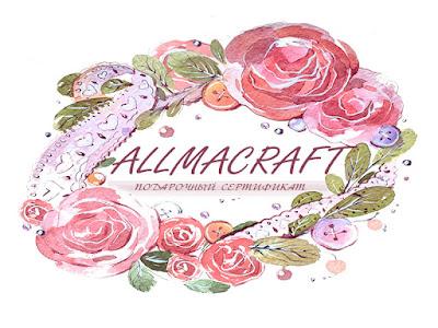 http://allmacraft.com/podarochny-sertifikat?Itemid=0