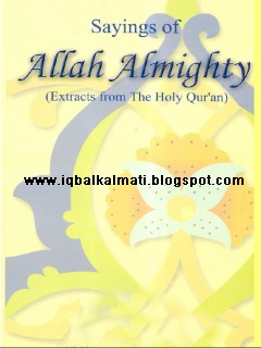 Sayings of Allah Almighty by Syed Sajjad Bokhari