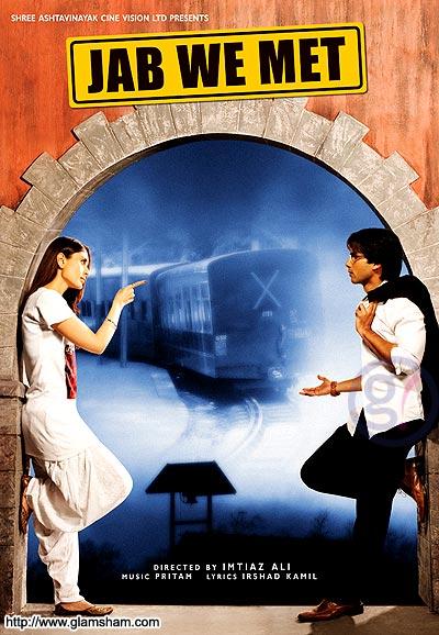 فيلم الهندي jab we met مدبلج