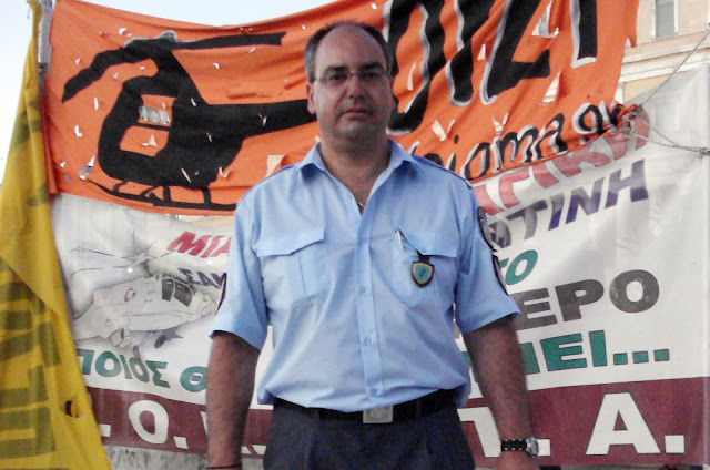 Γιώργος Παπαθεοφάνης: Μισθολόγιο = Φτωχολόγιο Σωμάτων Ασφαλείας