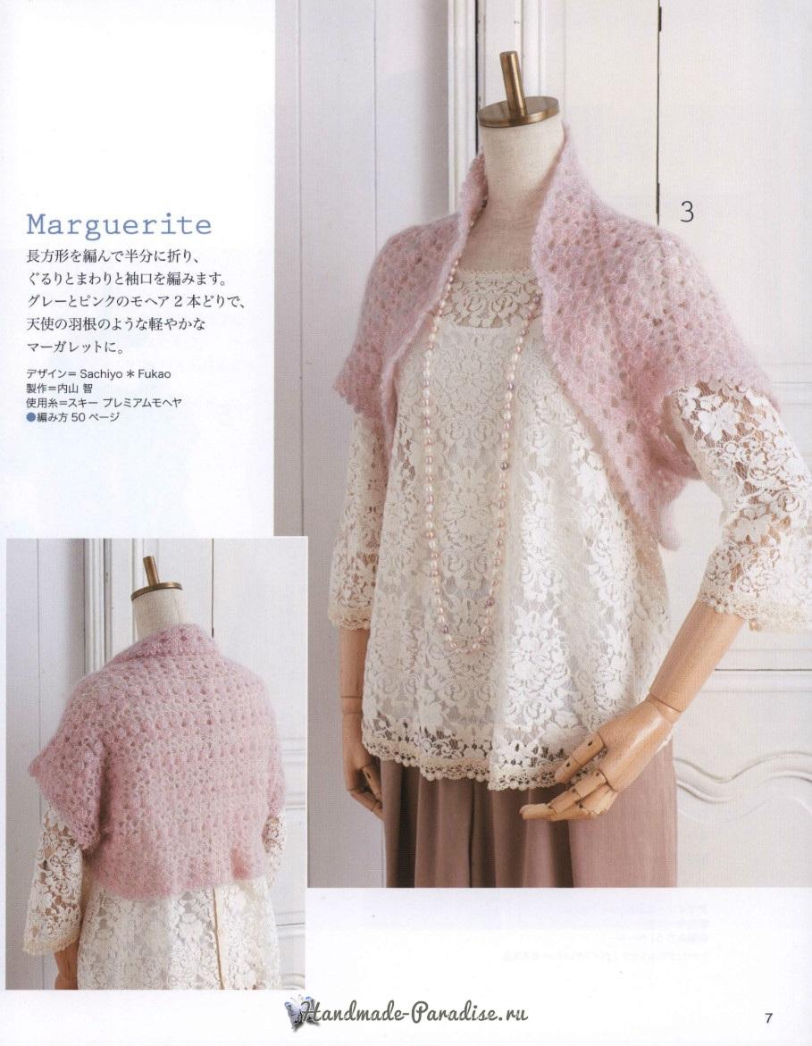 Let's Knit Series. Зимний выпуск журнала (6)