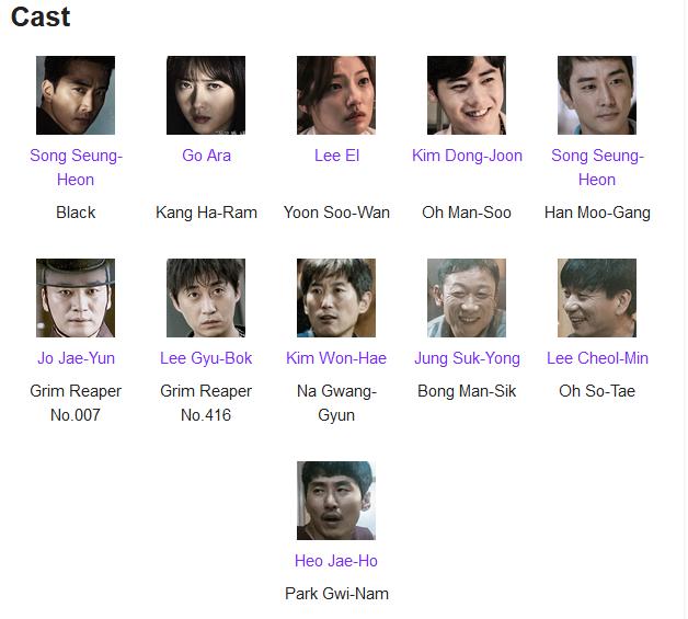 Black K-Drama Cast