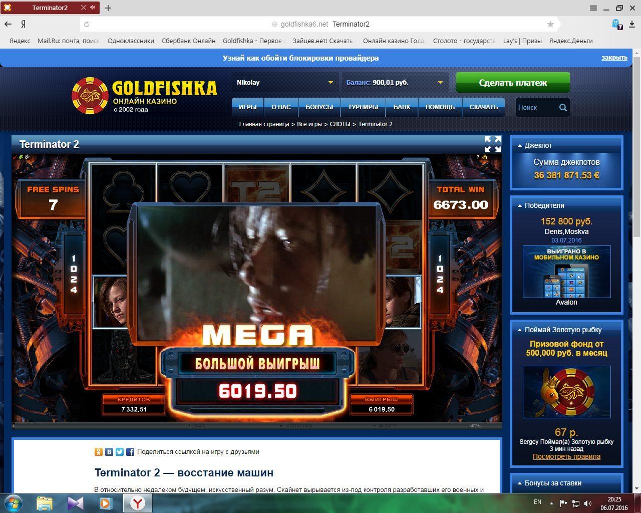 vavada com онлайн казино бонусы