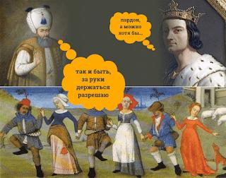 Как глава самого могущественного государства мира запретил французам танцевать в обнимку