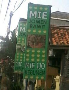 mie hijau kebumen