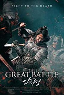 Assistir The Great Battle