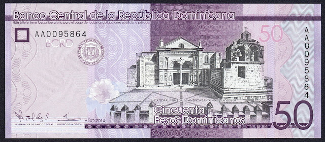 Dominican Republic currency 50 Pesos Dominicanos banknote 2014 Basilica Cathedral of Santa Maria la Menor, Santo Domingo