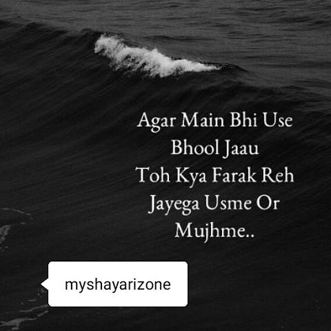 Emotional Breakup Shayari Image Whatsapp Status Lines in Hindi Font