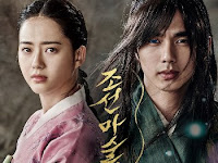 SINOPSIS The Magician Movie Korea
