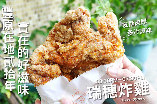 19673156891 b748954667 c - 台中雞排有什麼好吃的?18家台中雞排攻略懶人包