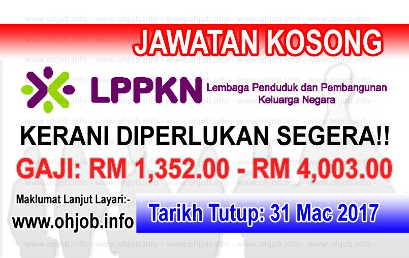 Jawatan Kerja Kosong LPPKN - Lembaga Penduduk dan Pembangunan Keluarga Negara logo www.ohjob.info mac 2017