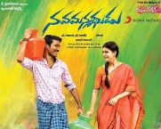 Nava Manmadhudu 2015 Telugu Movie Watch Online