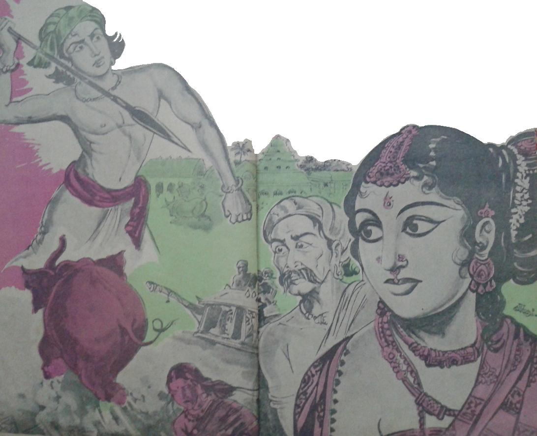 Sabatham download sivagamiyin ebook