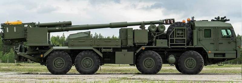 Росія показала фото нової САУ Мальва