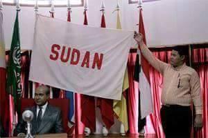علم وهوية - السودان