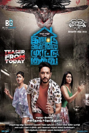 Watch Online Free Iruttu Araiyil Murattu Kuthu 2018 Full Hindi Dual Audio UNCUT Movie Download 480p 720p HDRip