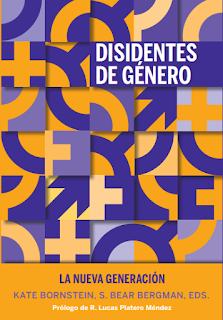 http://contintametienes.com/producto/disidentes-de-genero/