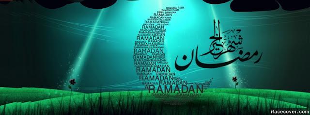Ramadan Kareem 2015 HD wallpapers in Urdu and Arabic