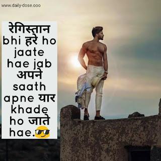 New Attitude Whatsapp Status in hindi 2019