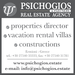 PSICHOGIOS & PARTNERS