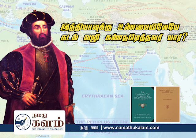 Who discovered the Sea Route to India?