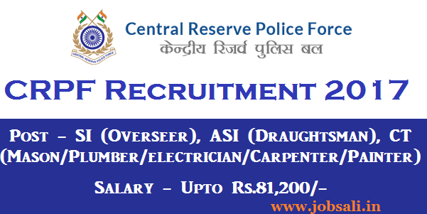 CRPF Upcoming vacancy 2017, CRPF Tradesman Recruitment 2017, CRPF Tradesman jobs