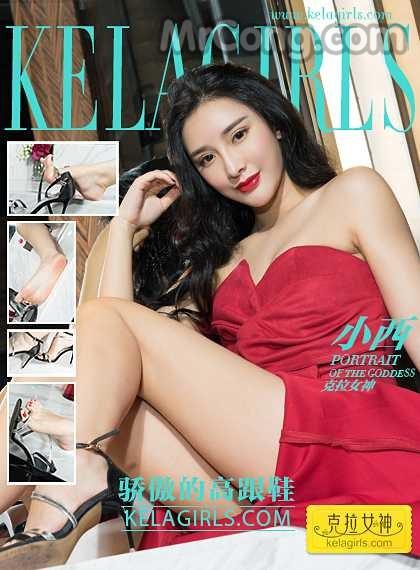 KelaGirls 2017-06-01: Người mẫu Xiao Xi (小西) (34 ảnh)