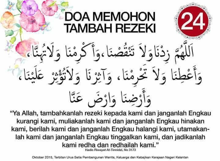 doa mohon rezeki