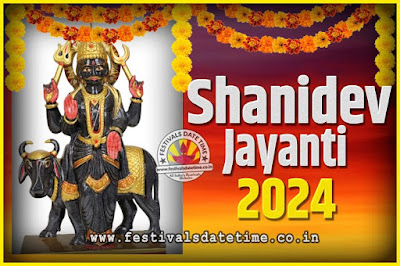 2024 Shani Jayanti Pooja Date and Time, 2024 Shani Jayanti Calendar