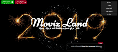 MovieZland
