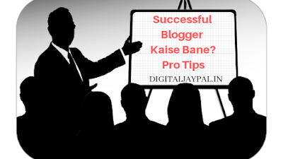 Successful Blogger कैसे बने? Step By Step Full Detail In Hindi.