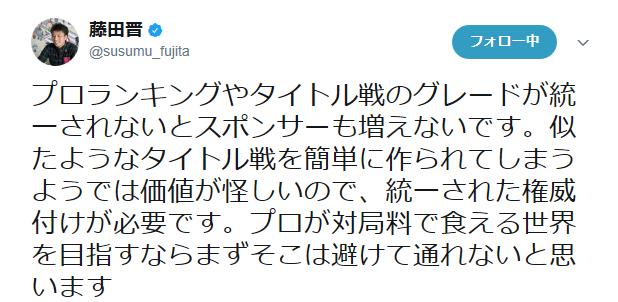 https://twitter.com/susumu_fujita/status/879499312710828033