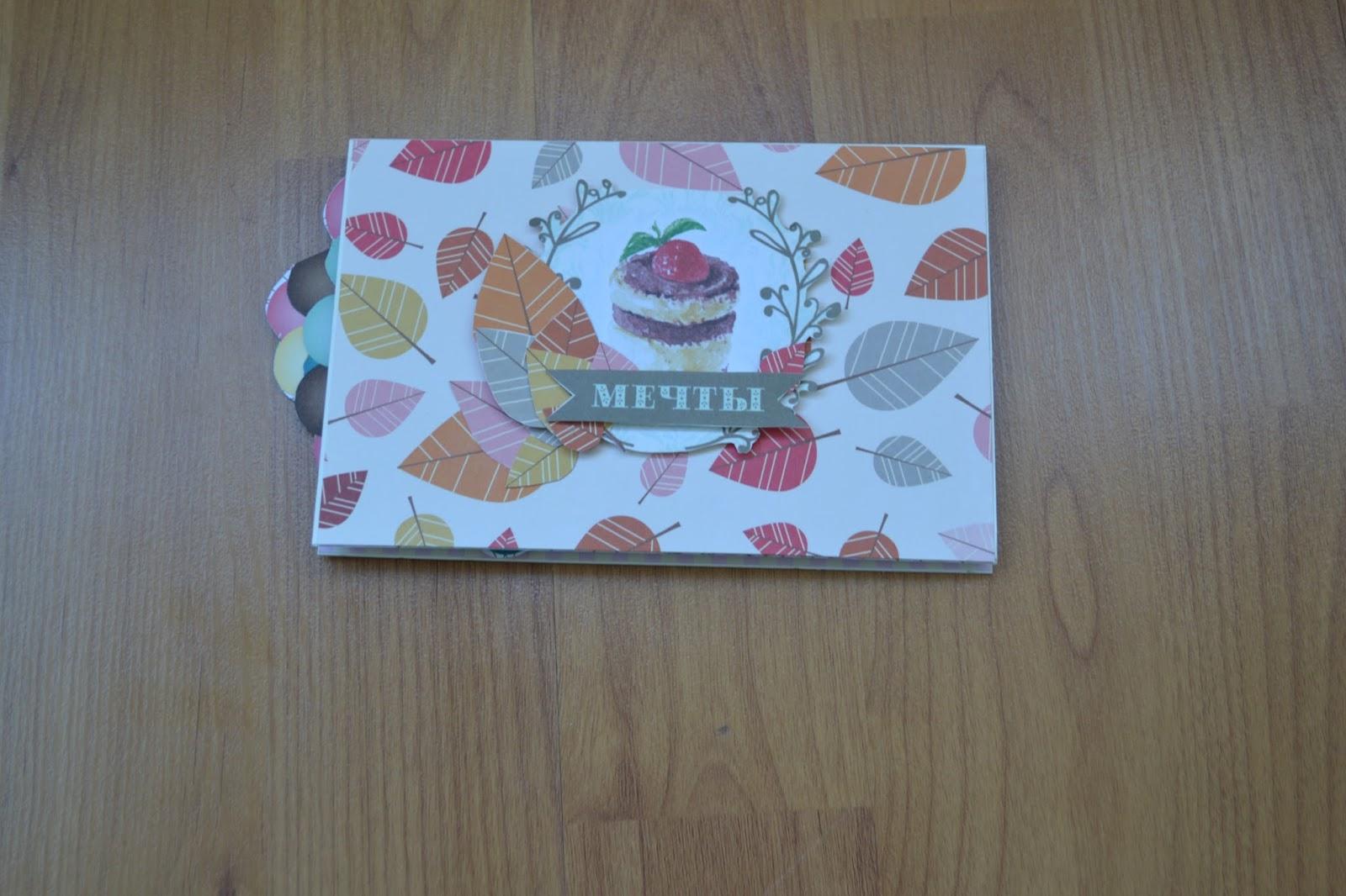 Игры открытки для блогах