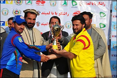 central asian sports, cricket tajikistan, cricket afghanistan