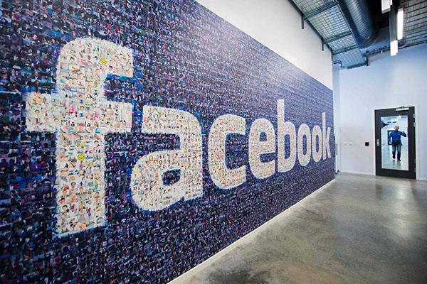 مقر فيسبوك