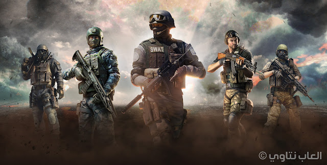 download cross fire  game for pc free online