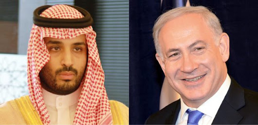 Israel and Saudi Arabia: a match made in heaven (or in Washington)