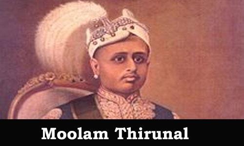 Kerala PSC - Sri Moolam Thirunal (1885-1924)
