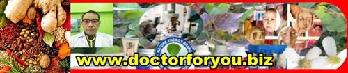 Doctorforyou.biz หมอเพื่อคุณ สมุนไพรบำบัด หมอมานิตย์ ศรีพจน์ รักษาโรค บริการตรวจเยี่ยมคนไข้ในและนอกสถานที่ ประสาทหูเสื่อม/โรคในช่องหู/หูอักเสบ หูอื้อ/มีเสียงดังในหู/คันหู/แก้วหูทะลุ/การได้ยินลดลง (โสตะโรค)