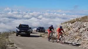 Γιάννενα: 14η Ποδηλατική Κατάβαση Μιτσικελίου!