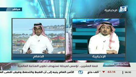 Frekuensi siaran Al Ekhbariya TV di satelit AsiaSat 5 Terbaru