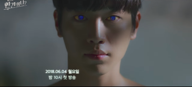 Sinopsis Drama Korea Terbaru : Are You Human (2018)