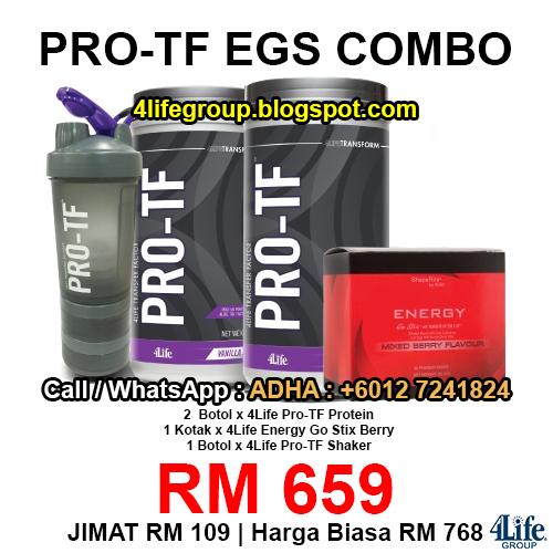 foto Pakej 4Life Pro-TF EGS Combo