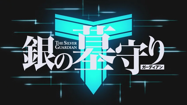 Gin no Guardian 2 Subtitle Indonesia [Batch]