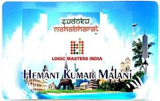 Sudoku Mahabharat & Indian Sudoku Championship 2017 by Hemant Kumar Malani